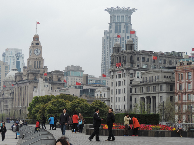 Shanghai Scavenger Hunt - The Bund